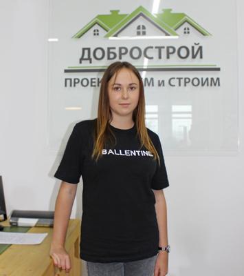 Примак Екатерина Александровна Дизайнер-архитектор - компании «Добрострой»