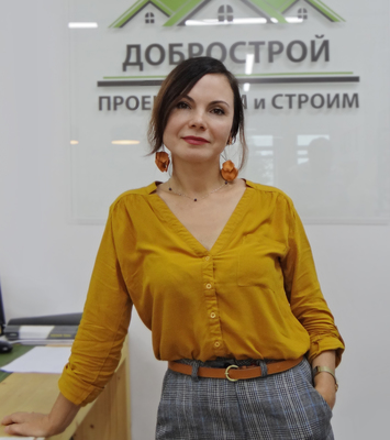 Латыпова Оксана Юсуповна Архитектор - компании «Добрострой»